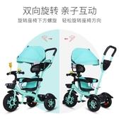 兒童三輪車腳踏車1-3-5歲