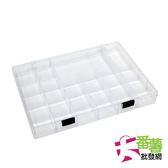 【台灣製】24格多功能收納盒/飾品盒 [15D3] - 大番薯批發網