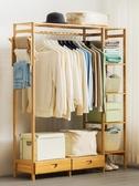 簡易衣帽架實木臥室落地掛衣架櫃子簡約現代衣服包置物家用 智慧e家LX