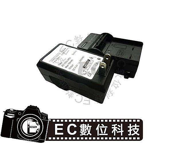 【EC數位】 Canon PowerShot N IXUS 1000HS IXUS 1100 HS IXUS 510HS 500hs 專用 NB-9L 充電器
