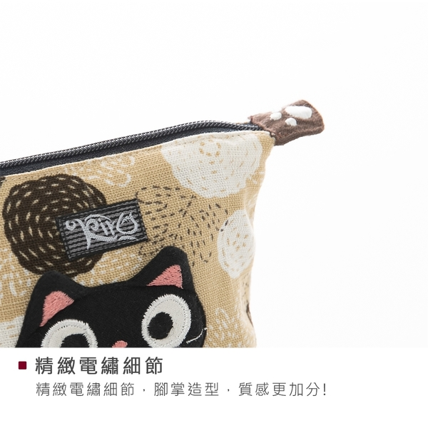 Kiro貓‧小黑貓 造型 花布 拉鍊 耳機收納袋/零錢包【222897】