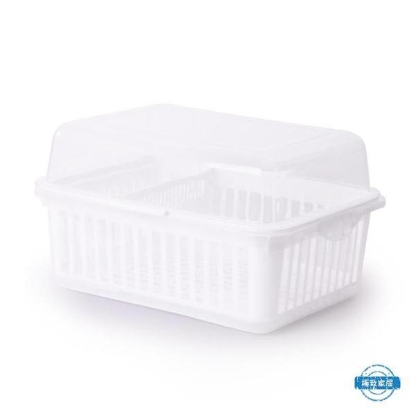 瀝水架碗櫃塑料大號放碗架瀝水架廚房置物架碗碟籃餐具碗筷收納盒帶蓋jy