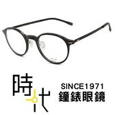 【台南 時代眼鏡 VYCOZ】inclineC系列 光學眼鏡鏡框 VESS BLK 韓系時尚簡約俐落風格 44mm