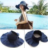 夏季女帽子隨意折疊正韓捲捲空頂帽遮陽布帽百搭太陽帽防紫外線 生日禮物