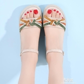 涼鞋女2020年夏季新款仙女風平底涼鞋女鞋時裝百搭坡跟 易家樂