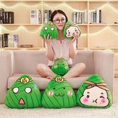 玩偶 創意端午節可愛粽子抱枕毛絨玩具小粽子公仔靠墊玩偶裝飾品送禮物 igo 綠光森林