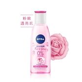 妮維雅涵氧北海道玫瑰淨白透亮卸妝水200ml