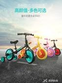 兒童平衡車 兒童平衡車1-3-6歲無腳踏滑步車寶寶兩用自行車二合一小孩滑行車 樂芙美鞋YXS