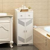 浴室置物架落地衛生間儲物櫃洗手間洗漱台收納櫃衛浴廁所馬桶邊櫃  NMS 小明同學