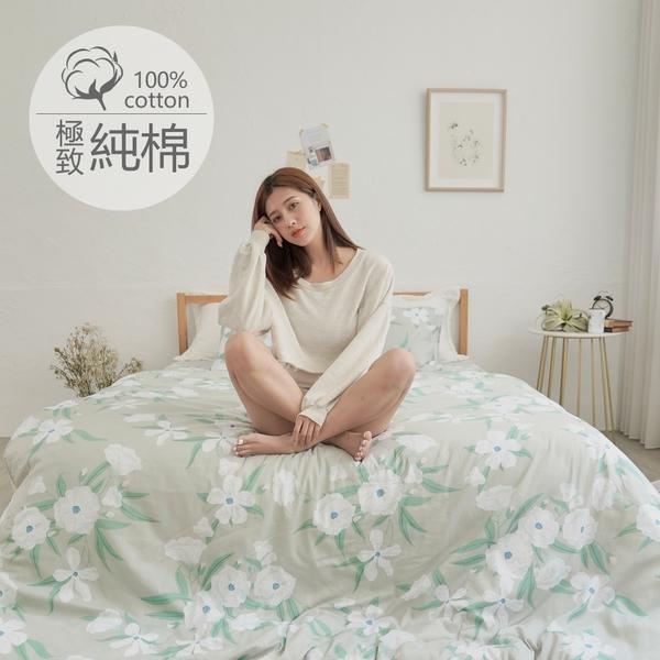 [小日常寢居]#B238#100%天然極致純棉6x6.2尺雙人加大床包+舖棉兩用被套+枕套四件組 台灣製