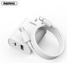 【世明國際】Remax RP-U37簡系...