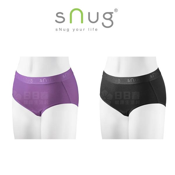 sNug 小清新動能內著/中腰/女性內褲