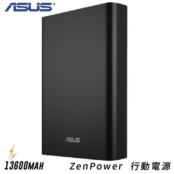 【快充嚴選】ZenPower Pro PD 可充筆電行動電源 13600mAh 極致輕薄 支援筆電 快速充電
