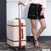 拉桿箱    韓版行李箱女小清新皮箱拉桿箱男萬向輪24寸大學生登機箱20旅行箱 【全館9折】