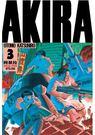 AKIRA阿基拉 03