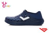 PONY水鞋 男鞋 女鞋 水涼鞋 洞洞鞋 可踩後跟 懶人鞋 水陸鞋 快乾 透氣 軟底 L9435#藍色