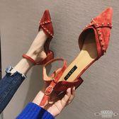 大碼低跟 絨面淺口尖頭低跟女單鞋方釦紅色35-41 - 古梵希鞋包