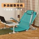 新品 老人床上靠背支架 休閒地板椅戶外草地沙灘椅 學生宿舍床上靠背椅全館新品85折