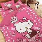 床包 / 雙人【KT 經典甜美】含兩件枕套  混紡精梳棉  戀家小舖台灣製ABE201