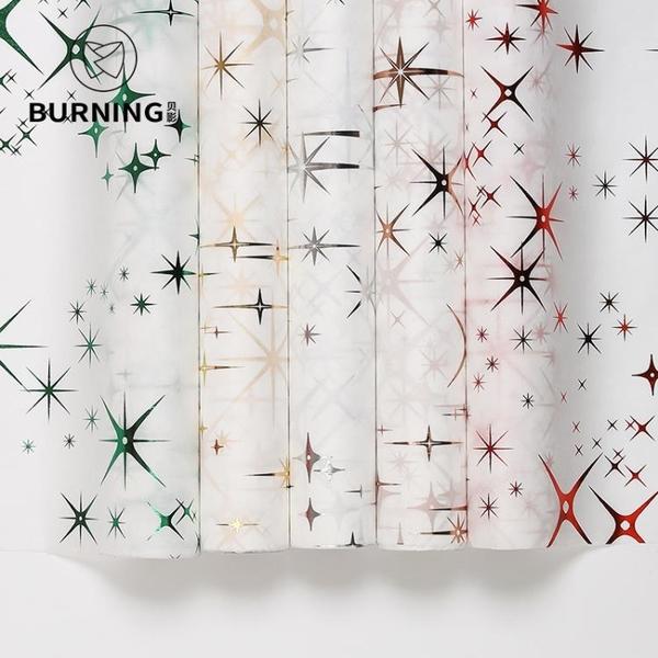 包裝紙 貝影 圣誕節印花燙金包裝紙鮮花禮品包裝花盒禮盒搭配輔助紙