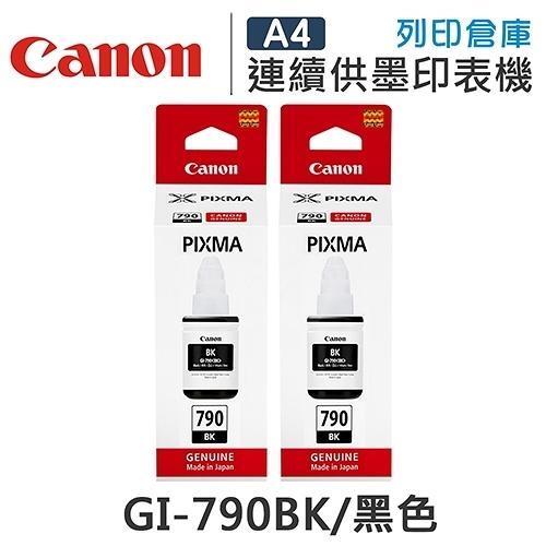 CANON 2黑GI-790BK / GI790BK 原廠墨水 /適用Canon PIXMA G1000/G2002/G3000/G4000