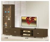【石川傢居】GH-168 胡桃花線2*6尺展示高櫃 不含電視櫃 (不含跟其他商品) 台中以北搭配車趟免運