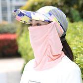 鴨舌帽帽子女夏季遮臉女士防曬防紫外線鴨舌戶外夏天涼帽女式遮陽太陽帽 童趣屋
