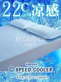可水洗空調涼席1.8m床竹冰絲席子1.5夏季2米床笠款1.2軟席
