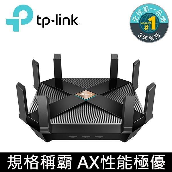 【南紡購物中心】TP-Link Archer AX6000 wifi 6-802.11ax Gigabit雙頻無線網路分享路由器