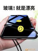 手機殼蘋果8plus手機殼玻璃iphone7/8硅膠6splus全包防摔蘋果X    萌萌小寵