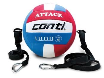 排球-攻擊調整訓練輔助球(4號球) 紅/白/藍