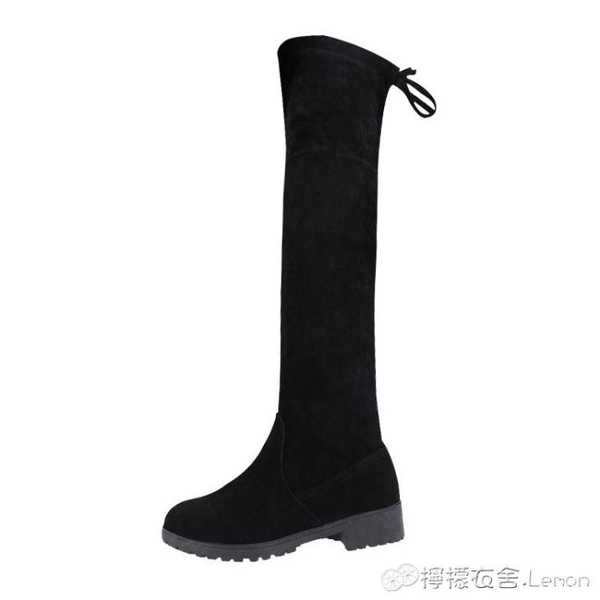 秋冬季新款韓版過膝靴長靴彈力瘦瘦靴女長筒靴高筒平底靴子潮 檸檬衣舎