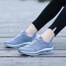 運動鞋男女情侶款2021秋季新款鏤空透氣網面氣墊休閒鞋大碼 百分百