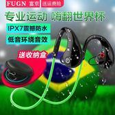 藍芽耳機 藍芽耳機運動型跑步通用耳塞掛耳式防水雙耳入耳超長待機可接聽