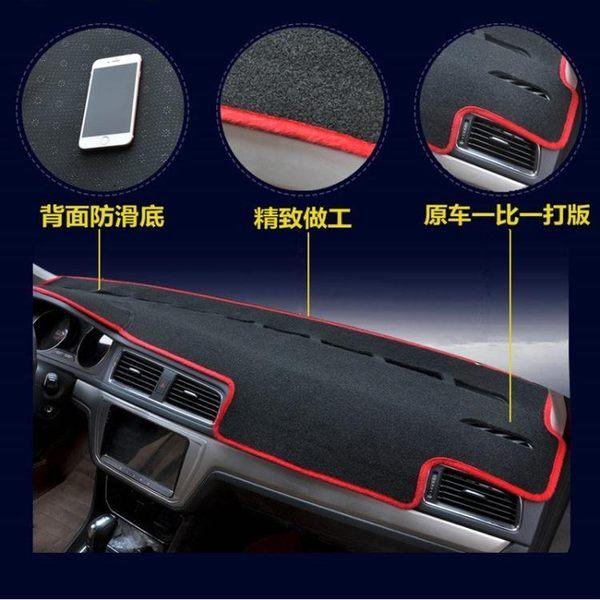 汽車專用中控儀錶工作台避光墊CRV改裝飾防曬隔熱遮光遮陽墊XRV盤 英雄聯盟