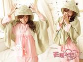 睡袍  芥綠可愛小青蛙動物 懶人披肩懶人毯袖毯冷氣毯天使甜心Angel Honey