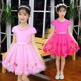 洋裝 女童洋裝短袖2018新款韓版洋氣小女孩寶寶兒童裝公主裙子潮夏季 芭蕾朵朵