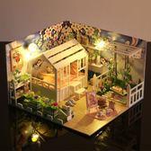 模型屋小房子模型屋迷你別墅手工制作diy小屋子組裝小玩具公主創意模型【全館88折起】