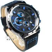 SKMEI 時刻美 三眼計時碼錶 個性時尚腕錶 真三眼 日期視窗 防水男錶 大錶 黑x藍 SK9149藍
