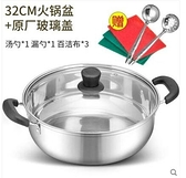 火鍋鍋家用不銹鋼鍋具煮湯盆專用雙耳小燃氣煮鍋加厚電磁爐湯鍋 童趣潮品