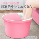 加厚保溫泡腳桶塑料泡腳盆家用恒溫足浴洗腳桶過小腿神器 NMS名購居家