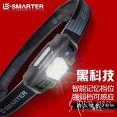 頭燈/手電  LED強光頭燈充電超亮感應迷你夜釣魚礦燈頭戴式手電筒3000米打獵