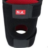 狂迷運動戶外護膝彈簧升級款登山戶外護具