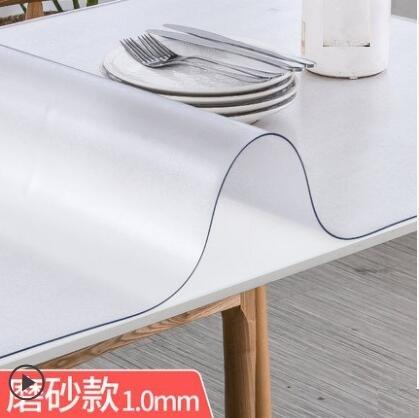 桌布防水防燙防油免洗透明軟塑料玻璃PVC餐墊桌巾水晶板茶幾墊 萬客居