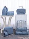 新品旅行收納包旅行收納袋行李箱鞋袋子分裝...