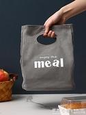 飯盒袋便當包帆布帶飯的包上班族手提飯包包手拎保溫餐包便攜飯袋 怦然心動