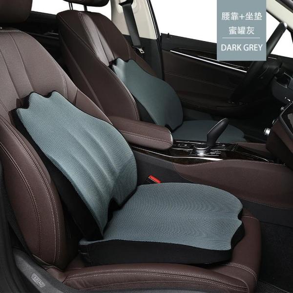 汽車坐墊斜面四季通用增高駕駛坐墊記憶棉單個屁屁墊汽車座椅墊高【新年特惠】