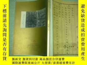 二手書博民逛書店上海嘉泰2009年秋季藝術品拍賣會罕見古籍善本Y23984 上海