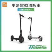 【刀鋒】小米電動滑板車 平衡車 折疊滑板車 代步車 APP智能操控 自行車 戶外休閒 雙重剎車