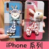 【萌萌噠】iPhone X XR Xs Max 6s 7 8 plus 秋冬款格子布偶 公仔小鹿長頸鹿保護殼 絨布軟殼 手機殼